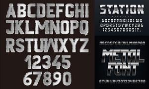 金属质感英文字母设计矢量素材集V03