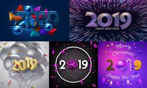 气球光效元素圣诞新年主题矢量素材