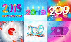 炫彩缤纷2019新年主题设计矢量素材