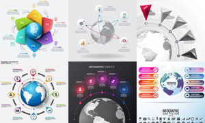地球仪元素信息图创意设计矢量素材