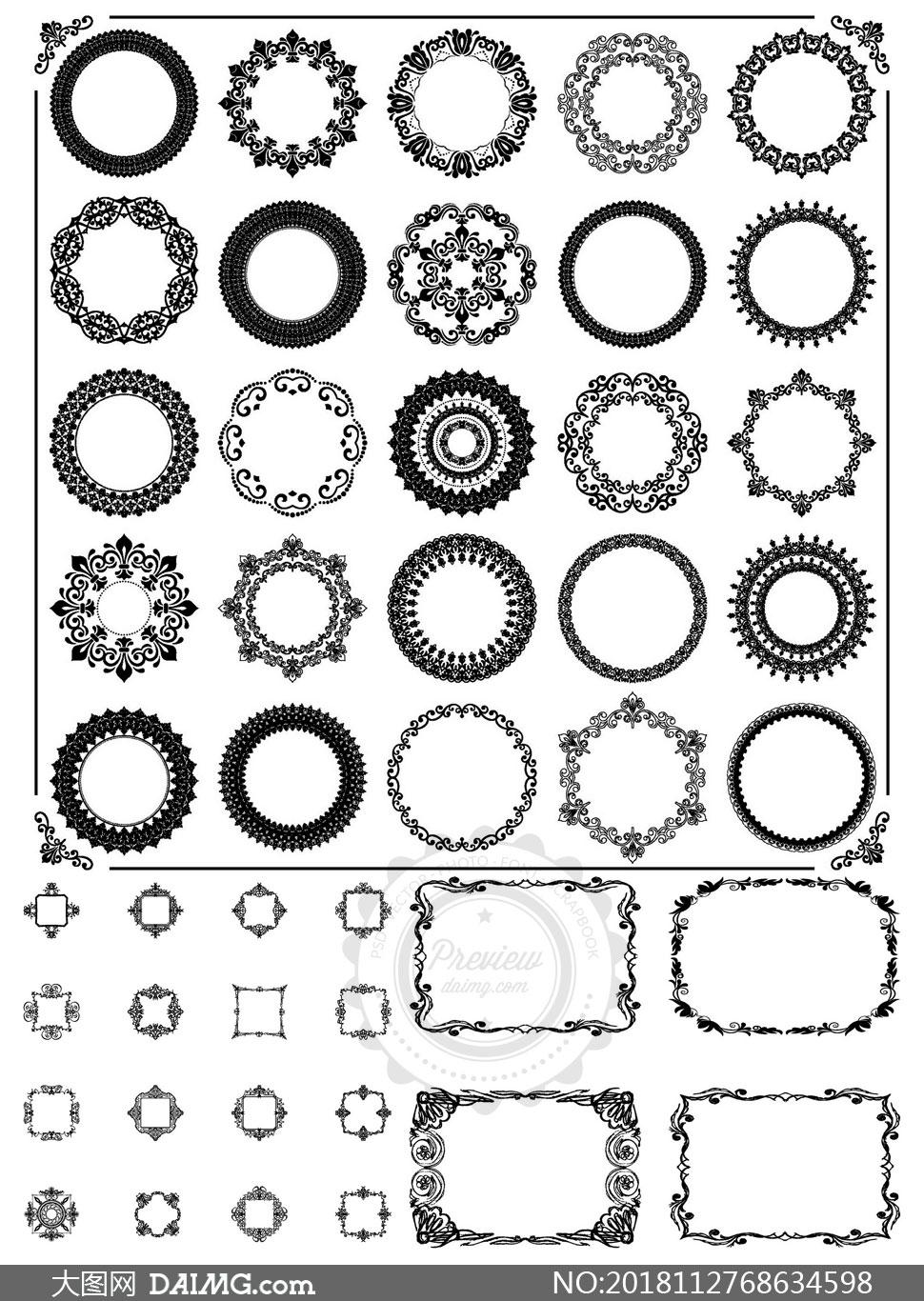圆形等样式的花纹边框装饰矢量素材