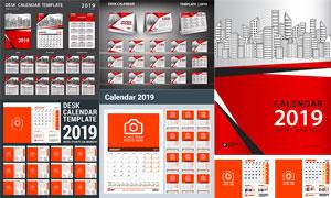 红色配色的2019年日历设计矢量素材