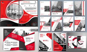单页版式设计与画册的封面矢量素材