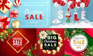 圣诞喜庆边框背景海报设计矢量素材