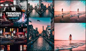 18款旅游照片冷色和橙色效果LR预设
