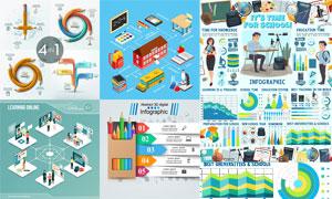 铅笔元素教育行业信息图表矢量素材