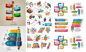 多种样式铅笔元素信息图表矢量素材