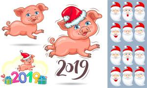 圣诞老人与戴着帽子的小猪矢量素材