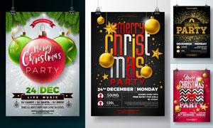 挂球礼物盒等圣诞海报设计矢量素材