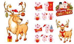 圣诞驯鹿与可爱粉红猪创意矢量素材