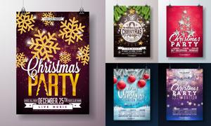 星光挂球等元素圣诞节海报矢量素材
