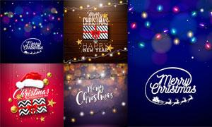 彩灯星光与礼物盒元素海报矢量素材