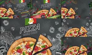披萨店铺产品主题广告设计矢量素材