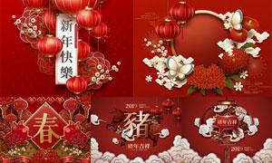 祥云纹饰猪年春节主题设计矢量素材
