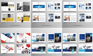 商务高端画册封面内页设计矢量素材