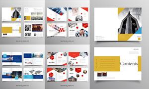商务科技公司用途画册设计矢量素材