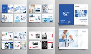 医疗卫生企业与公司用画册矢量素材