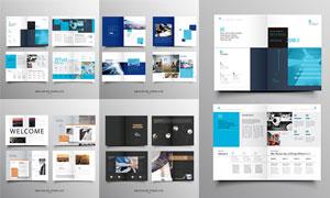 公司企业招商推介画册设计矢量素材