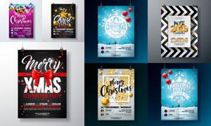 挂球蝴蝶结等圣诞海报设计矢量素材