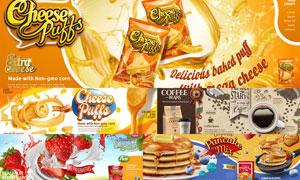 草莓酸奶与咖啡等产品广告矢量素材