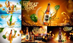 小麥啤酒廣告主題海報設計矢量素材