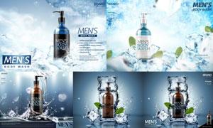 男士用冰爽沐浴露广告设计矢量素材