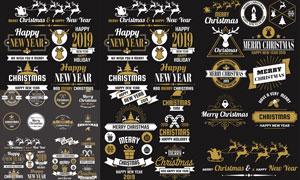 圣诞老人与驯鹿等标签元素矢量素材