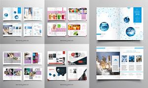 科技公司与奶茶店产品画册矢量素材