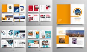 多款通用公司企业画册设计矢量素材