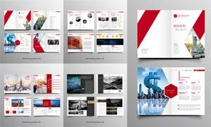 商务类型公司企业画册设计矢量素材