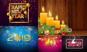 蜡烛彩灯等元素圣诞节新年矢量素材