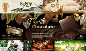 面包巧克力与披萨食物广告矢量素材