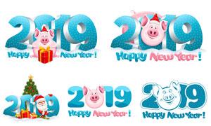 粉红猪与立体2019创意设计矢量素材