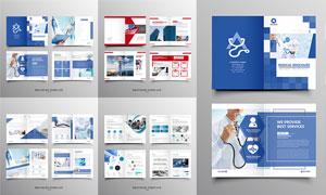 医疗健康等多用途画册设计矢量素材