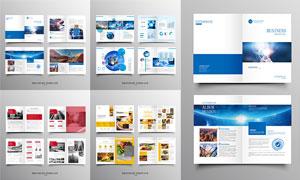 多行业通用的画册页面设计矢量素材