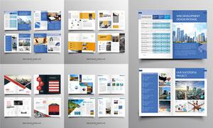 公司业务介绍等多用途画册矢量素材