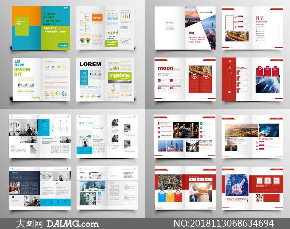 色彩丰富的多用途画册设计矢量素材