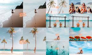 沙滩照片后期古典冷色效果LR预设