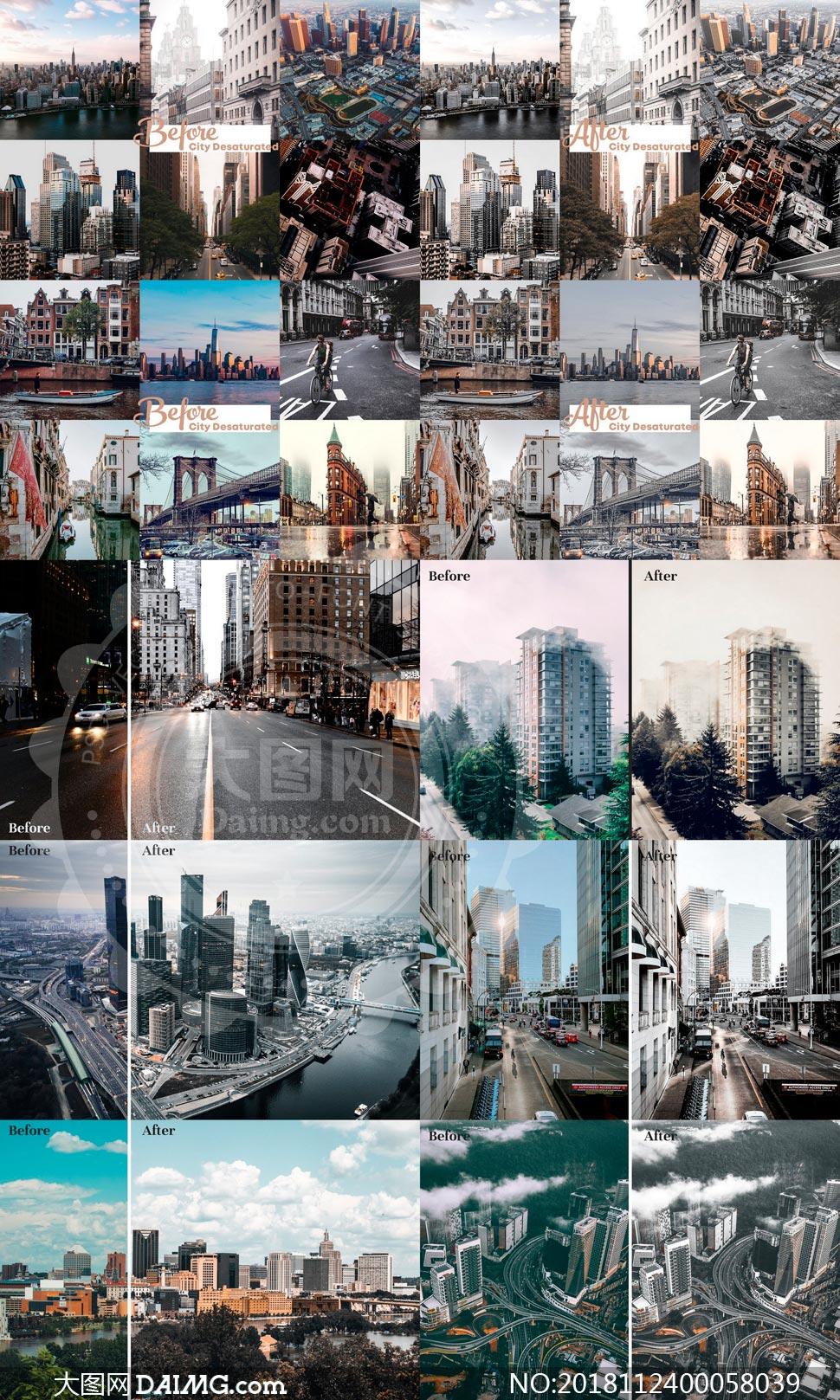 9款城市照片低饱和度艺术效果LR预设