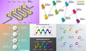 色彩斑斓的质感信息图创意矢量素材