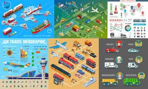 地铁与航空等交通信息图表矢量素材