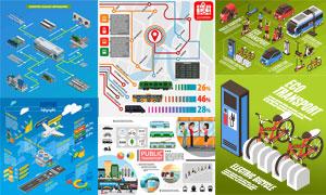 轨道交通与航空等信息图表矢量素材