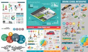 驾校与交通等元素信息图表矢量素材