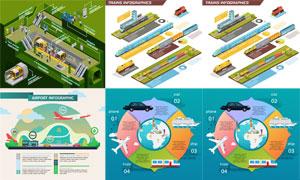 地铁飞机等交通信息图创意矢量素材