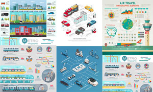 汽车与飞机等图标创意设计矢量素材
