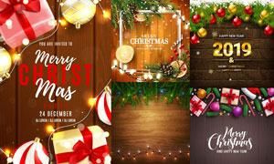 星光点缀的圣诞节元素广告矢量素材