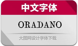 ORADANO-Mincho(明朝日文?#20013;?
