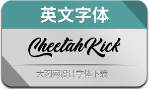 CheetahKick(英文字體)
