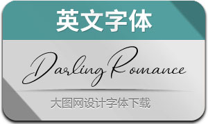 DarlingRomance系列4款英文字体