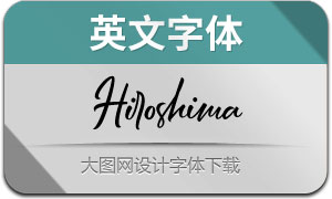 Hiroshima系列三款英文字体
